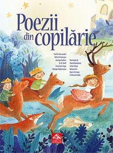 Poezii din copilărie - coperta