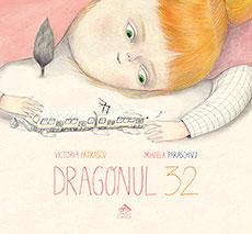 Dragonul 32 - coperta